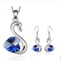 Комплект набор украшений с кристаллами Swarovski (Сваровски) с лебедями синего цвета бижутерия kp45