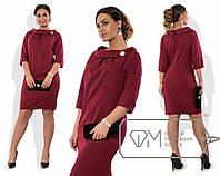Шикарное женское платье цвет марсала с брошью ткань *Костюмная* 48, 50, 52, 54 размер батал