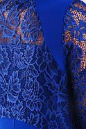 Женское нарядное платье с гипюром Аделина / размер 56, 58 цвет электрик, фото 3