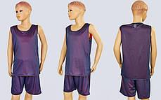 Форма баскетбольна підліткова двостороння сітка Stalker LD-8300T-3, фото 3