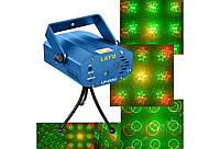 Лазерное оборудование Генератор спецэффектов Лазер концертов световых эффектов светомузыкальный