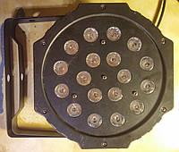 Прожектор светомузыкальный дискотек и клубов для создания световых эффектов  светодиодная