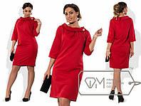 Шикарное женское платье цвет Красный с брошью ткань *Костюмная* 48, 50, 52, 54 размер батал