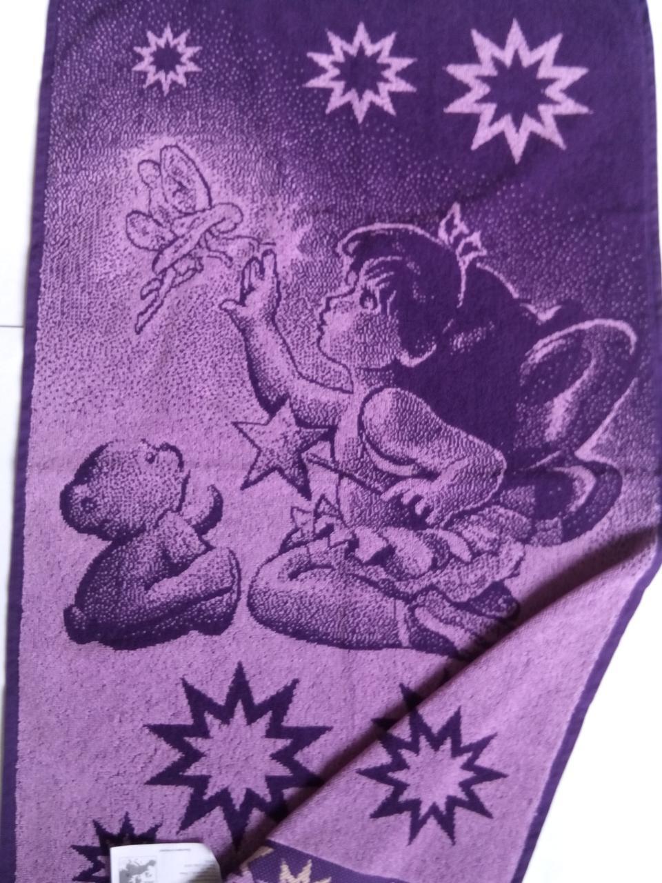 Полотенце махровое  50*90 ДЕВОЧКА И ЭЛЬФ  фиолет100% хлопка (шт.)