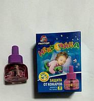 Жидкость для фумигатора без запаха для детей
