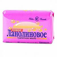 Новое Ланолиновое мыло туалетное Невская Косметика 90 г. (10163)