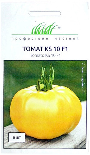 Семена томатов КС (KS) 10 F1 8 шт, Kitano Seeds