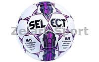 Мяч футбольный №5 SELECT  (белый-серый-малиновый)