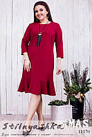 Стильное платье для полных Подарок марсал, фото 1