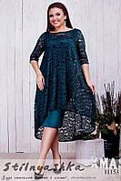 Нарядное платье с гипюровой накидкой батал изумруд, фото 1