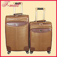 Комплект чемоданов  кожзам  4 колеса
