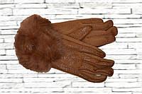 Короткие перчатки с мехом