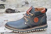 Зимние мужские ботинки, полуботинки черные натуральная кожа подошва полиуретан Харьков (Код: Ш972)