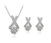 Комплект набор украшений с белыми кристаллами Swarovski (Сваровски) бижутерия kp94