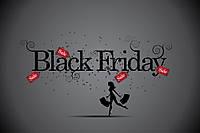 Black Friday для всех! До -40%! Поспеши!