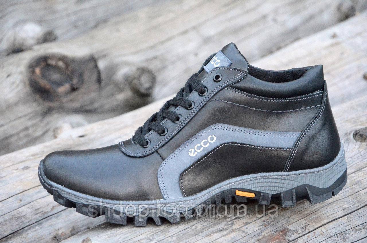2bcfe0b3 Мужские зимние спортивные ботинки, кроссовки натуральная кожа черные  толстая подошва полиуретан (Код: Ш964