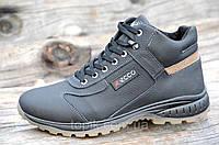 Мужские зимние спортивные ботинки, кроссовки натуральная кожа черные толстая подошва (Код: Ш963)