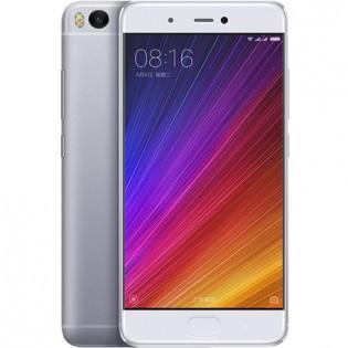 Смартфон Xiaomi  Mi5S 4/128GB (Silver)