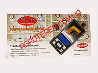 Ювелирные электронные весы 200 гр Вимпекс (Wimpex) Wх668