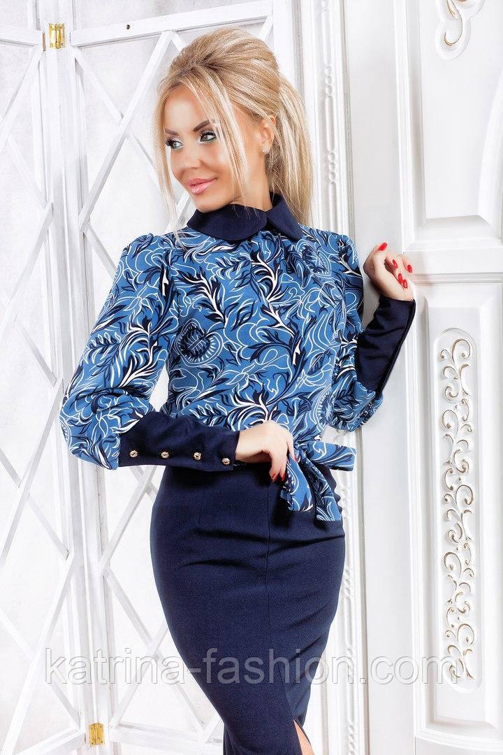Женский модный костюм: блуза и юбка-карандаш с разрезом (2 цвета)