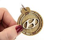 Брелок для ключей деревянный с вращающимся логотипом Hyndai (Хюндай)