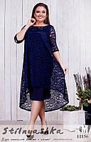 Нарядное платье с гипюровой накидкой батал темно-синее