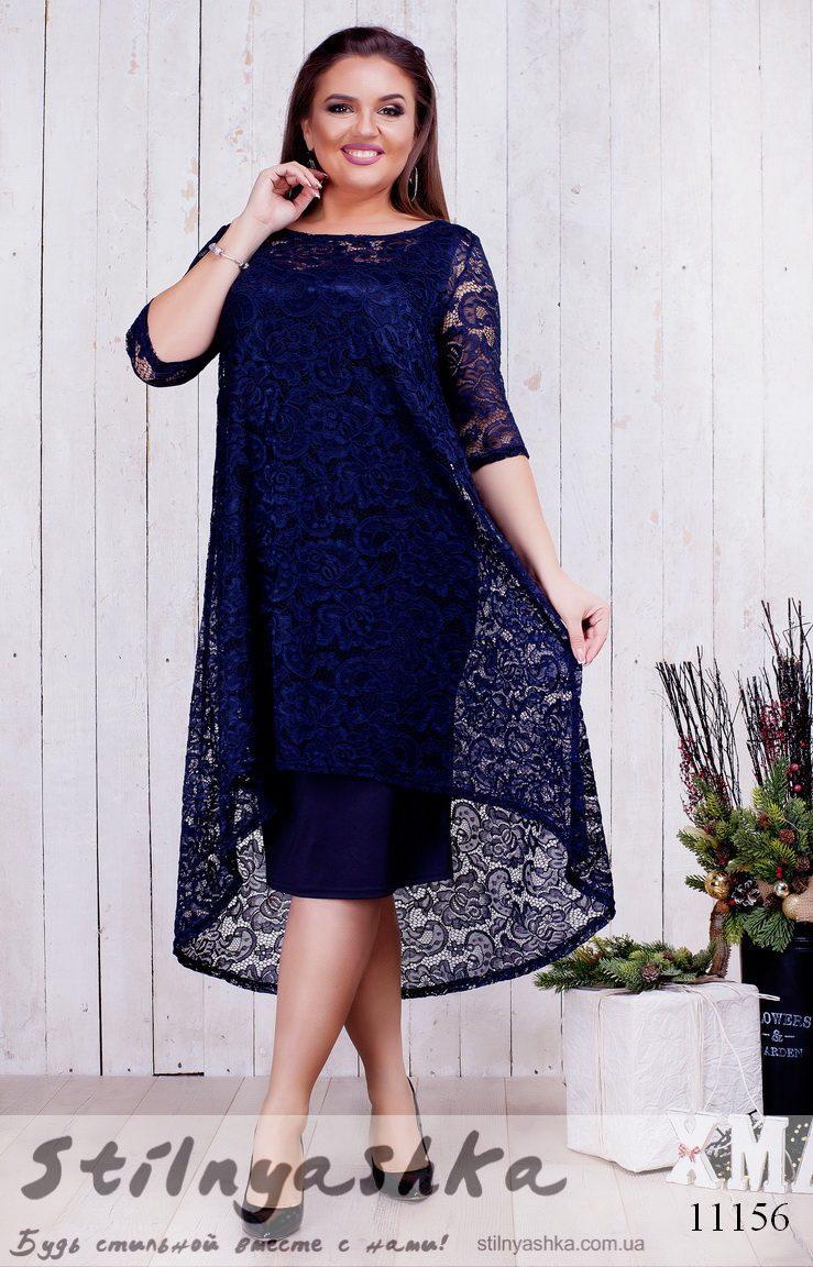 Нарядное платье с гипюровой накидкой батал темно-синее, фото 1