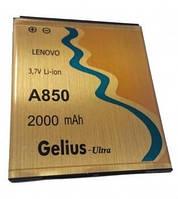 Аккумулятор Gelius Ultra для Lenovo A 850