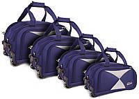 """Комплект дорожных сумок на колесах фирмы """"MERCURY"""" 4в1"""