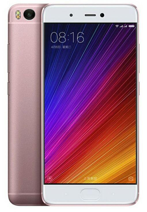 Смартфон Xiaomi  Mi5S 4/128GB (Rose Gold)