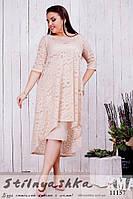 Нарядное платье с гипюровой накидкой батал бежевое, фото 1