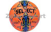 Мяч футзальный №4 SELECT FUTSAL  (оранжевый-синий-желтый