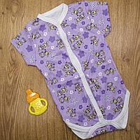 Боди-распашонка с коротким рукавом MirAks BU-4998-00 Violet (Фиолетовый/интерлок)