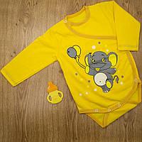 Боди-распашонка с длинным рукавом MirAks BU-4999-00 Yellow (Желтый/начес/накат)