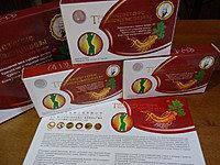 Травяное растение китайской медицины 20 капсул пробник