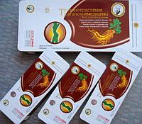 Травяное растение китайской медицины 60 капс курс