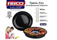 Сковорода гриль-газ Frico FRU- 0065  33 см