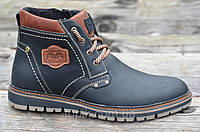 Мужские зимние ботинки, полуботинки натуральная кожа матовые черные прошиты 2017 (Код: Ш951)