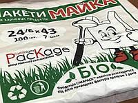 Пакет майка 24Х43, 7 мкм, БИО, белый CHERPACK ТМ купить