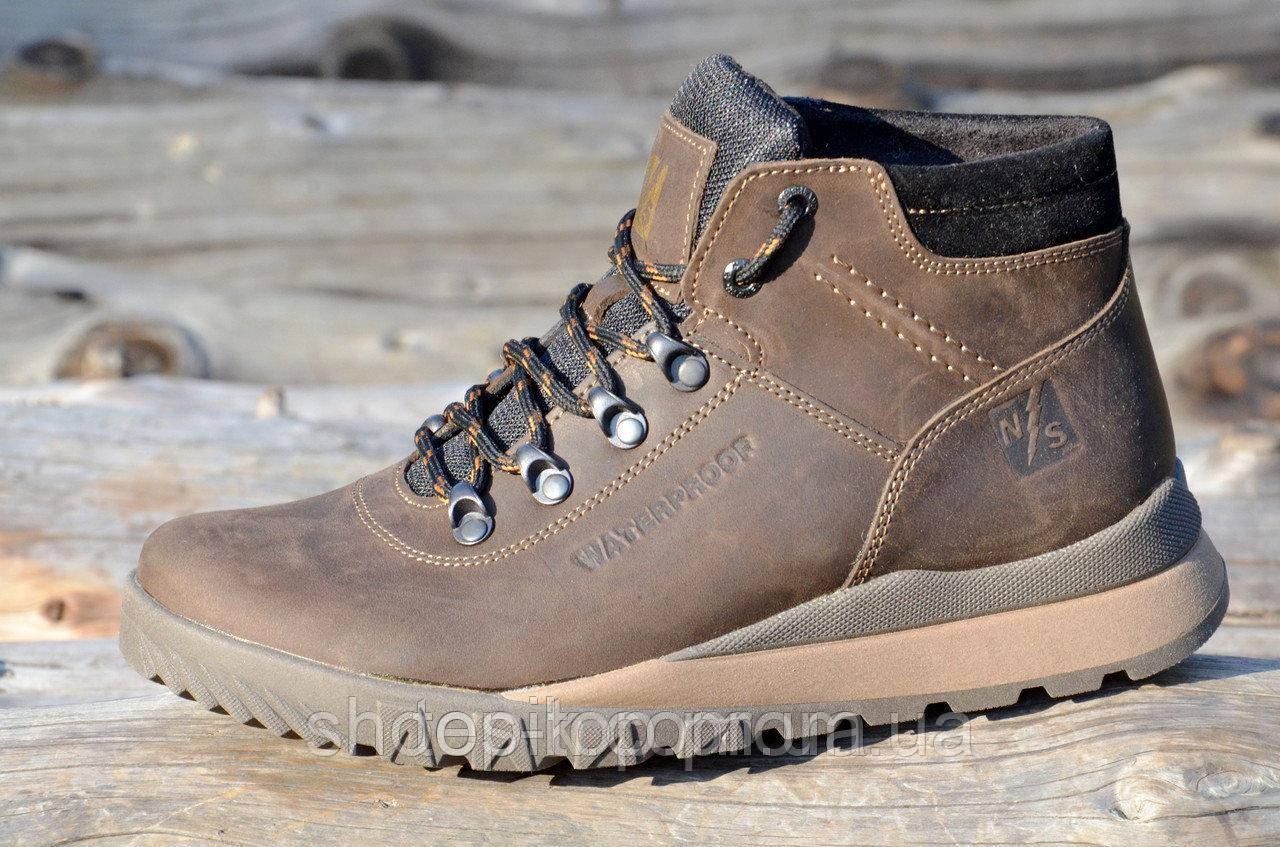 57db188f Мужские зимние спортивные ботинки натуральная кожа, толстая подошва  коричневые, матовые (Код: Ш941