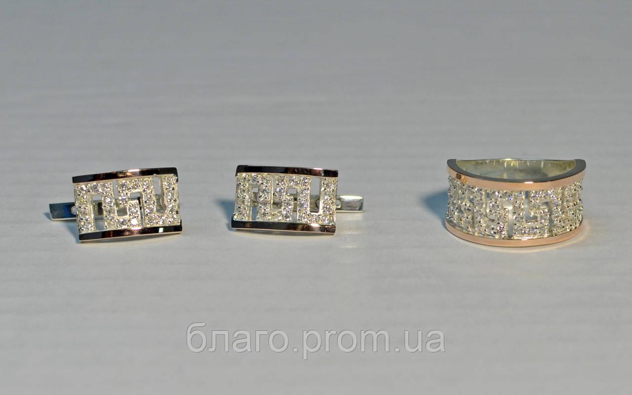 Набор серебряный с золотом купить, фото 1