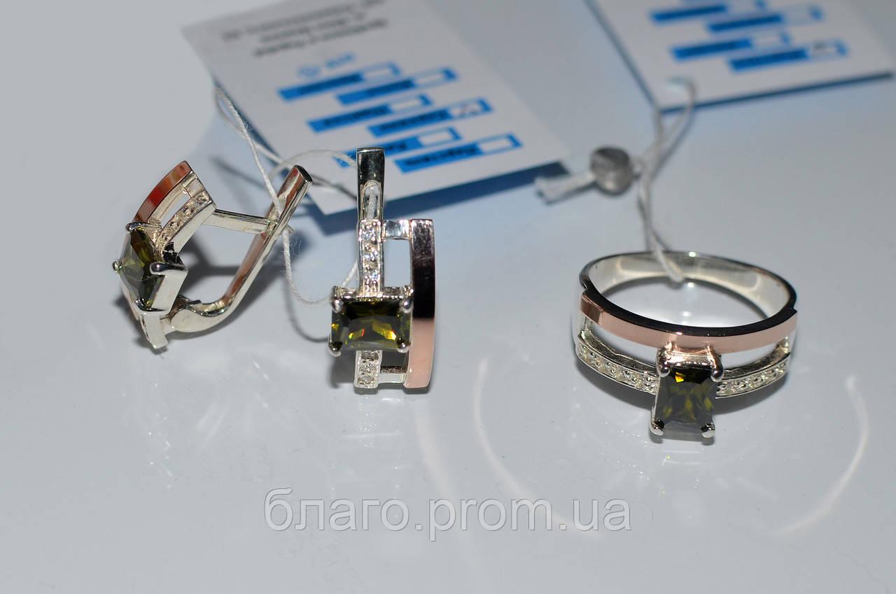 Набор серебро с золотыми пластинами, фото 1