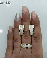 Комплект серебро с золотом, фото 1
