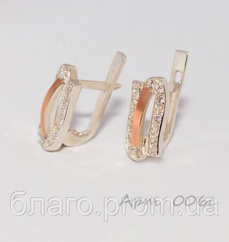 Серьги серебряные с накладками золота