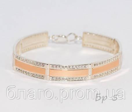 Серебряный браслет  с золотыми пластинами, фото 1