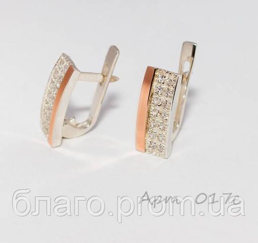 Серебряные серьги с золотом, фото 1
