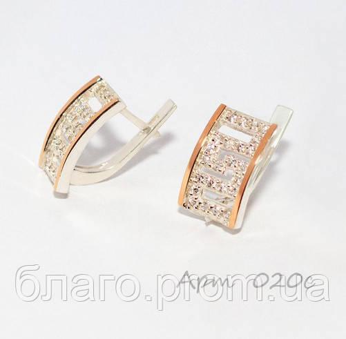 Серьги серебряные с напайками золота, фото 1