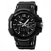 Водонепроницаемые часы Skmei Shock Resistant черные