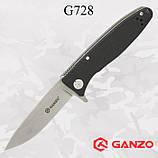 Нож Ganzo G728-BK, фото 2
