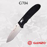 Нож Ganzo G704, фото 4